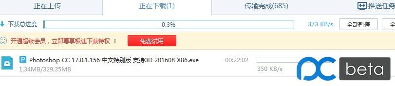 QQ截图20170527111528.jpg