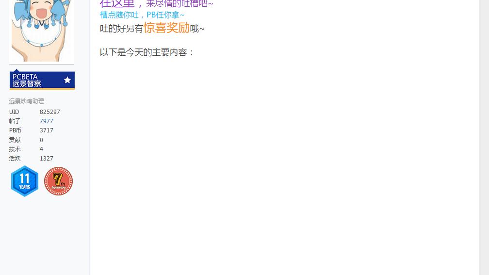 屏幕截图(47).png