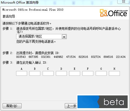 QQ图片20170727160217.png