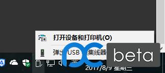 QQ图片20170809210359.png