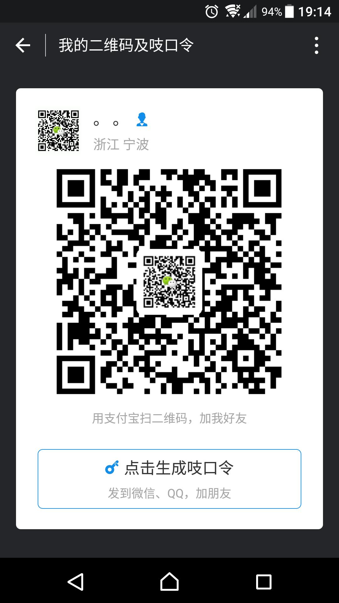 Screenshot_20170910-191458.png