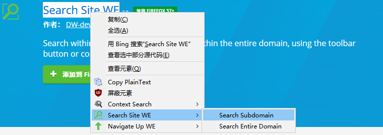Search Site.png