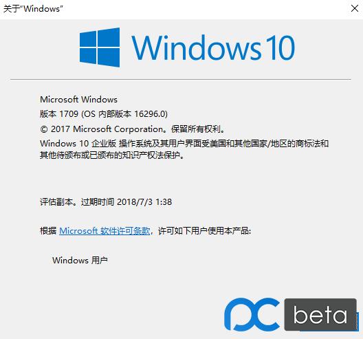 16296.0 简体中文企业版 x64 UUP 文件转换 ISO 分享