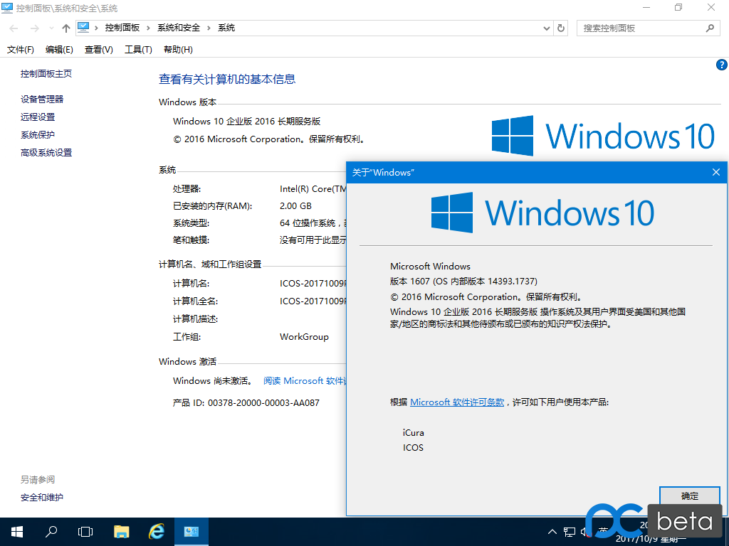 Windows 10 Enterprise 2016 LTSB 32位&64位 V4