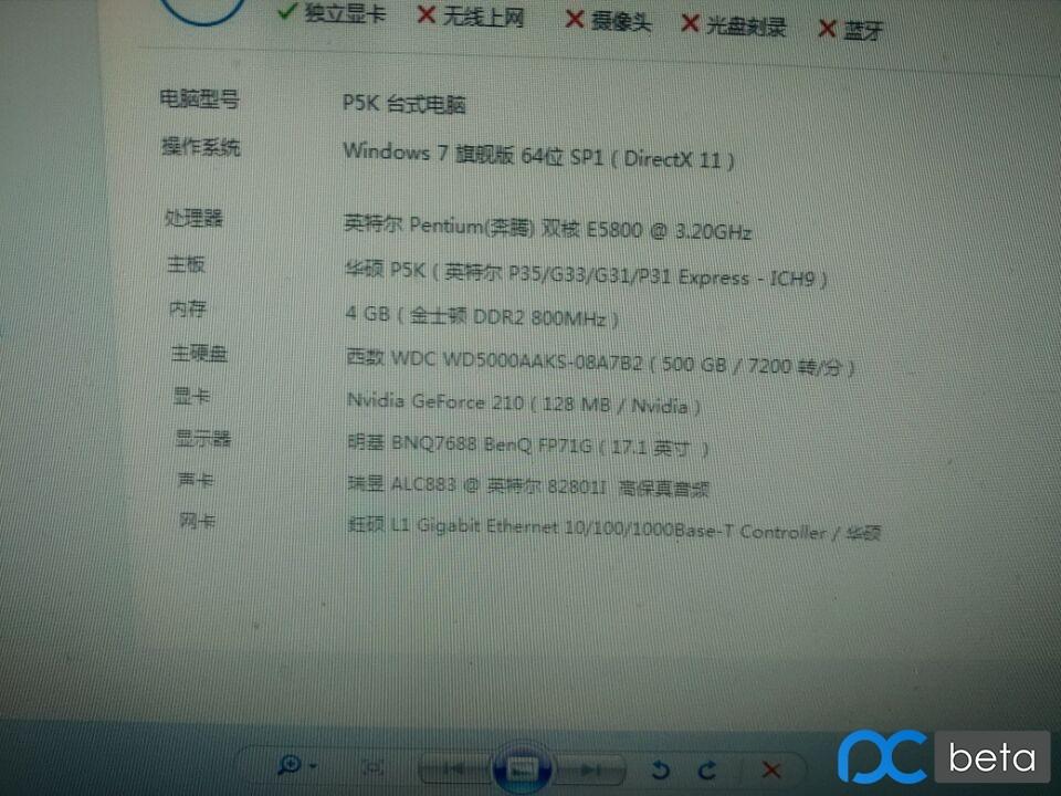 D6FE216AE49C85260369D1FA036BFB5D.jpg