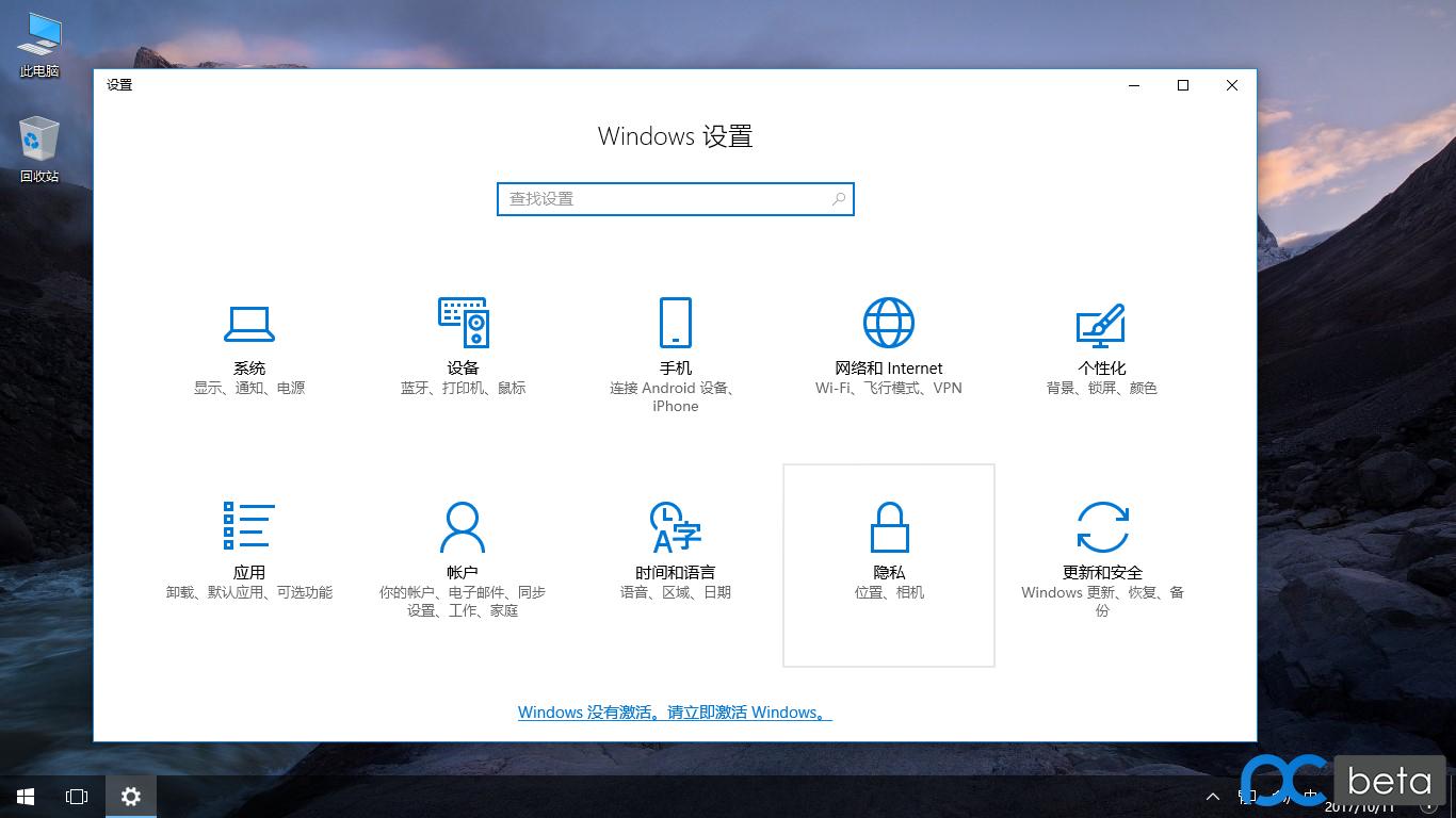 Windows 10 企业版 RS3 适度瘦身版及过度删减版