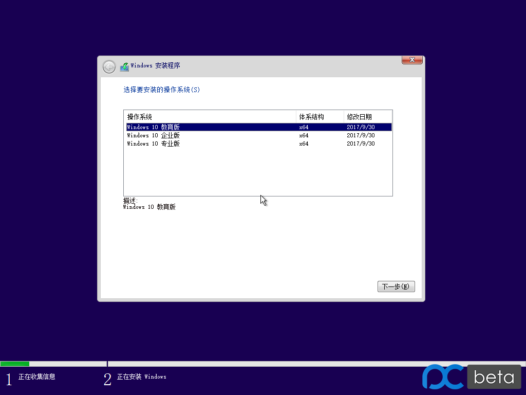 Windows 10 x64-2017-10-18-11-31-20.png