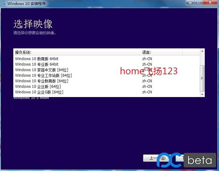 windows10 1709 64位集合版 10in1 16299.19