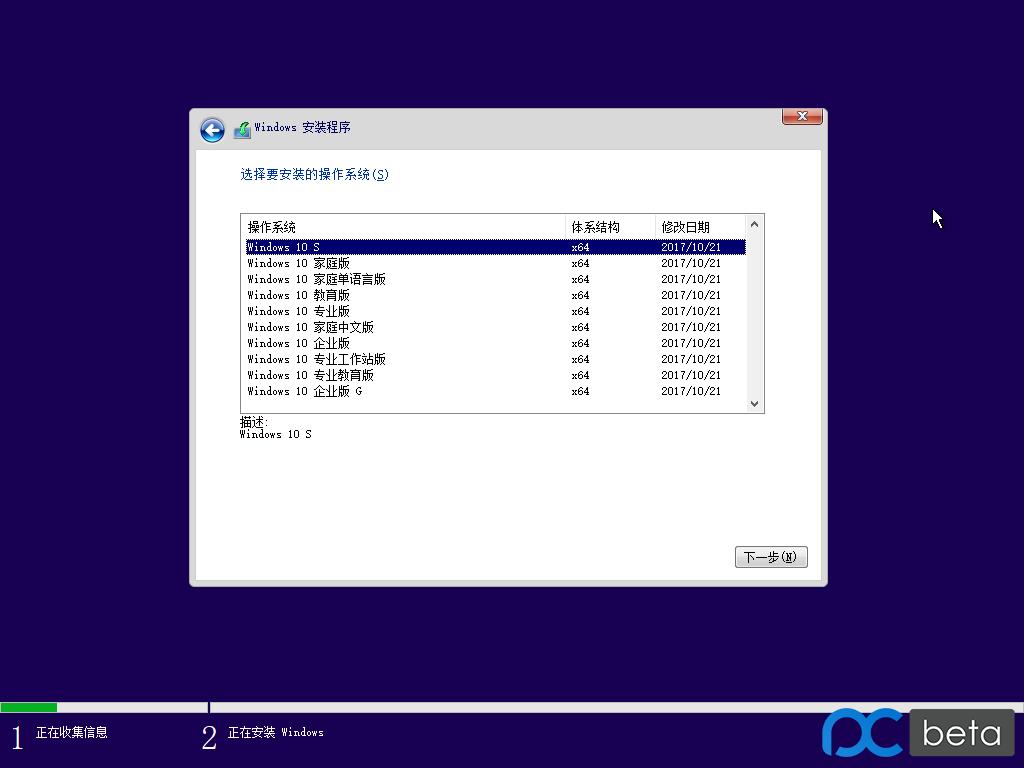 Windows 10 x64 test-2017-10-22-22-11-36.png