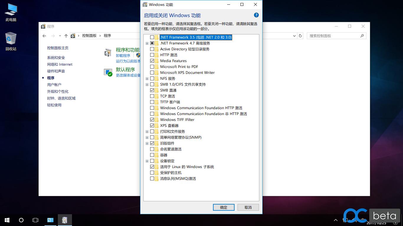 【完结】Windows 10 Pro Workstation 自用版&瘦身版