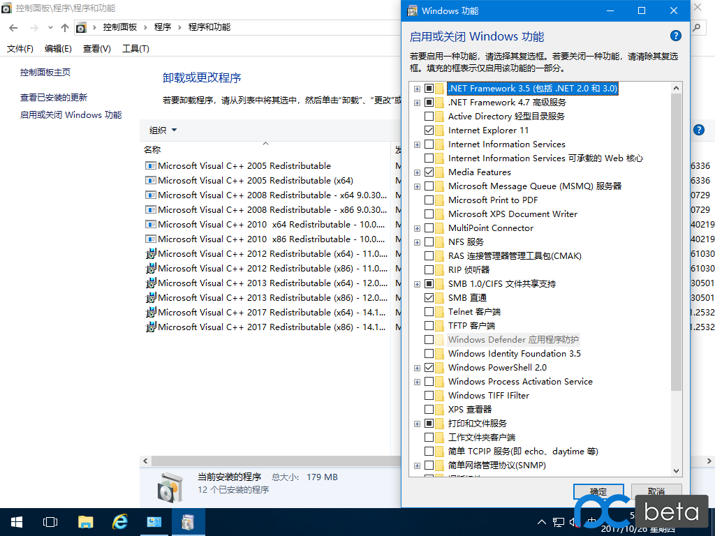 Windows 10 RS3 专业版 64位 2in1 自用精简优化版!