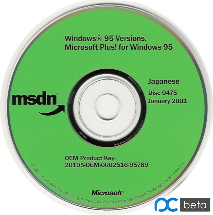 MSDN 2001-01 0475 X06-11162 Windows 95 Versions, Microsoft Plus! for Windows 95 .jpg
