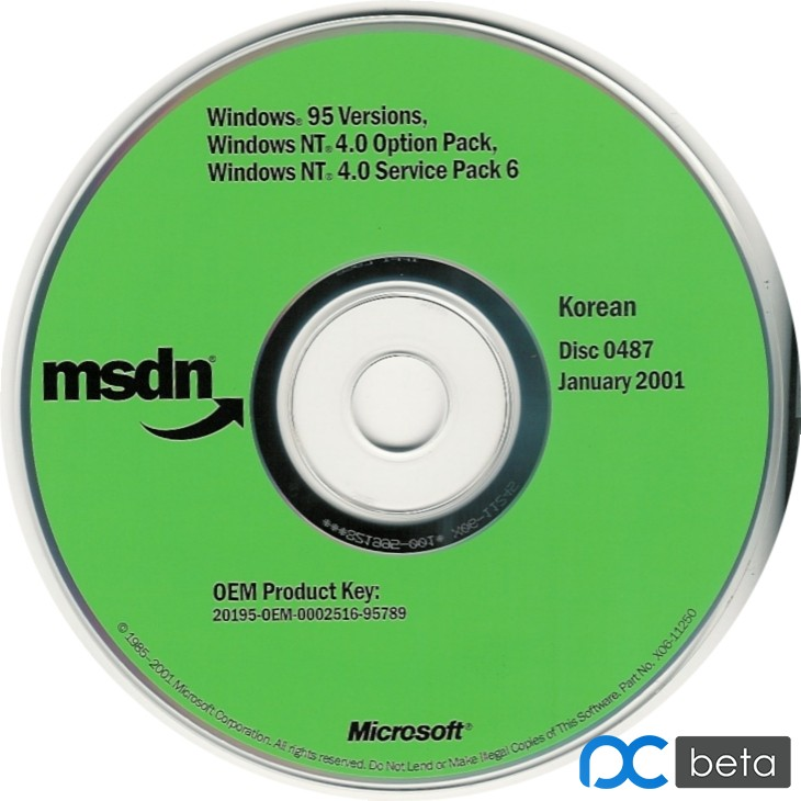 MSDN 2001-01 0487 X06-11250 Windows 95 Versions, Windows NT 4.0 Option Pack, Win.jpg