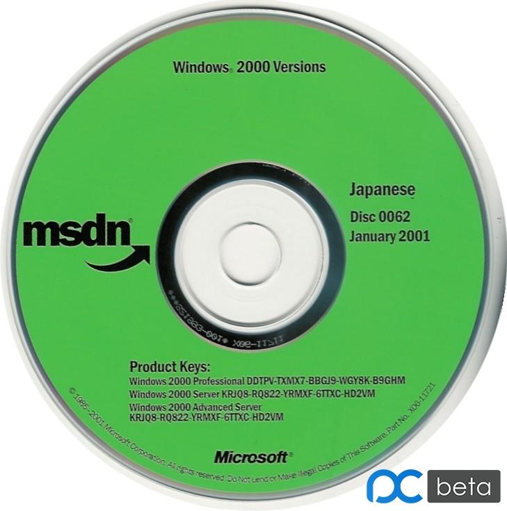 MSDN 2001-01 0062 X06-11721 Windows 2000 Versions Japanese.jpg