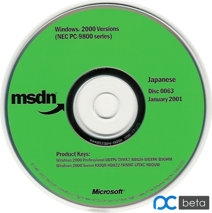 MSDN 2001-01 0063 X06-11722 Windows 2000 Versions Japanese (NEC PC-9800 series).jpg