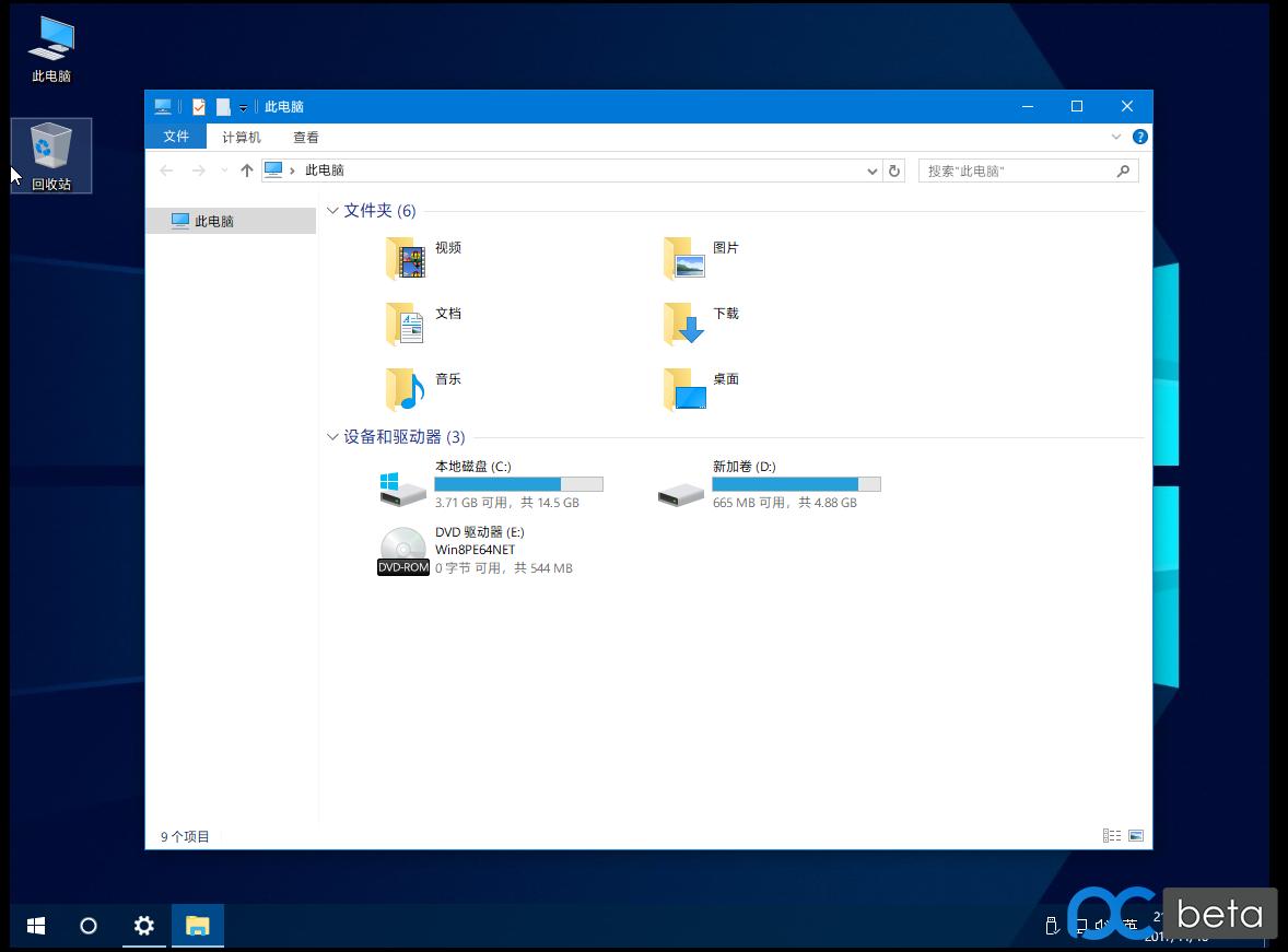 【Windows 10 专业工作站 X64 16299.19精简增强版】这很有可能是你想要的精简版系统