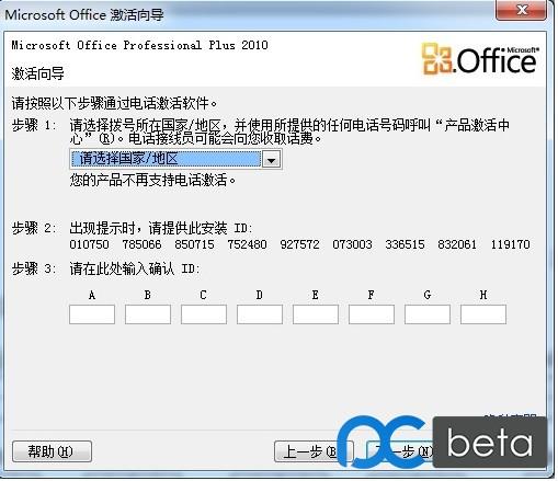 office2010.jpg