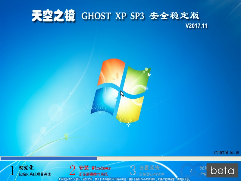 Windows-XP-01.jpg