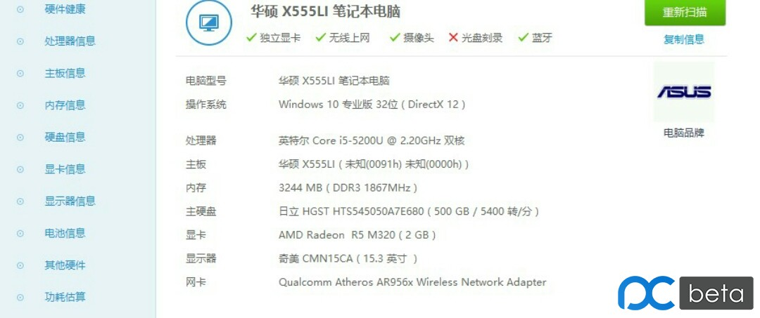 Screenshot_2017-11-22-13-50-40.jpg