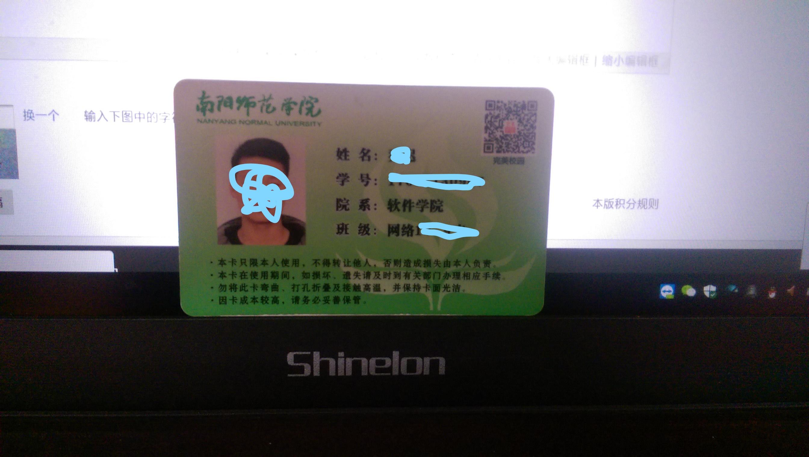 InkedSight_2017_11_30_092749_855_LI.jpg