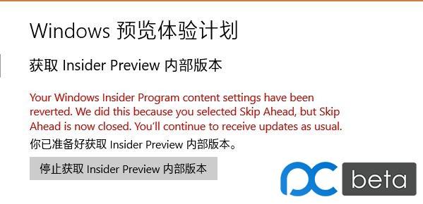 insider preview.JPG