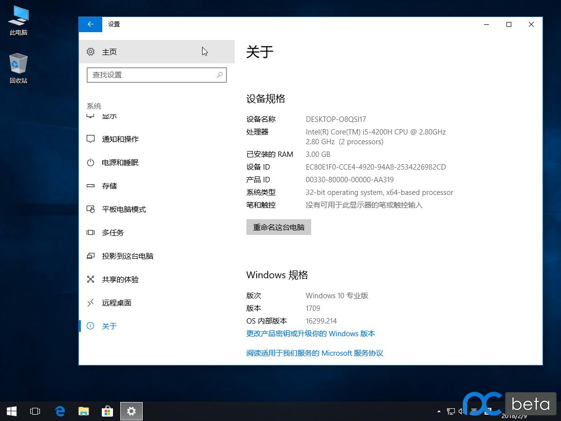 Windows 10 x64-2018-02-09-05-27-38.png