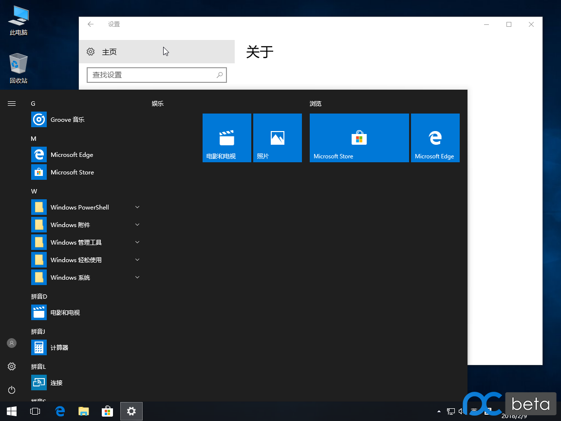 Windows 10 x64-2018-02-09-05-27-48.png