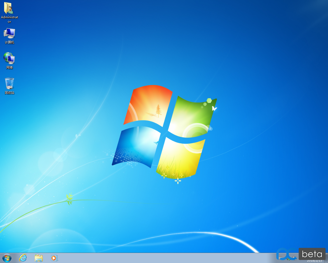 Windows 7 x64-2018-02-13-23-35-47.png