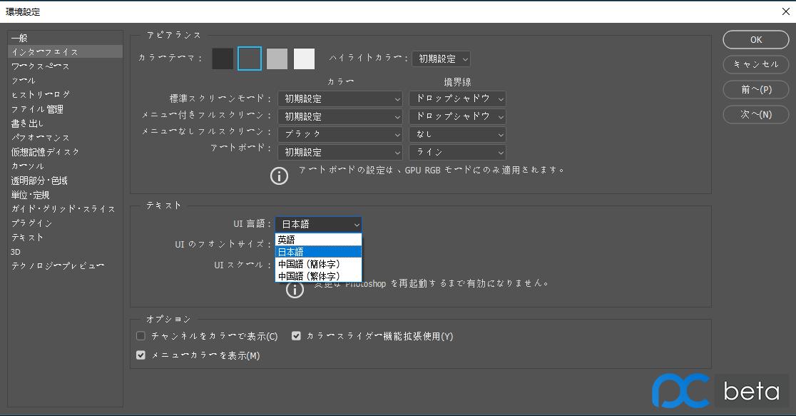 日文.png