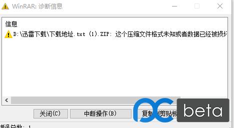 搜狗截图20180313232153.png