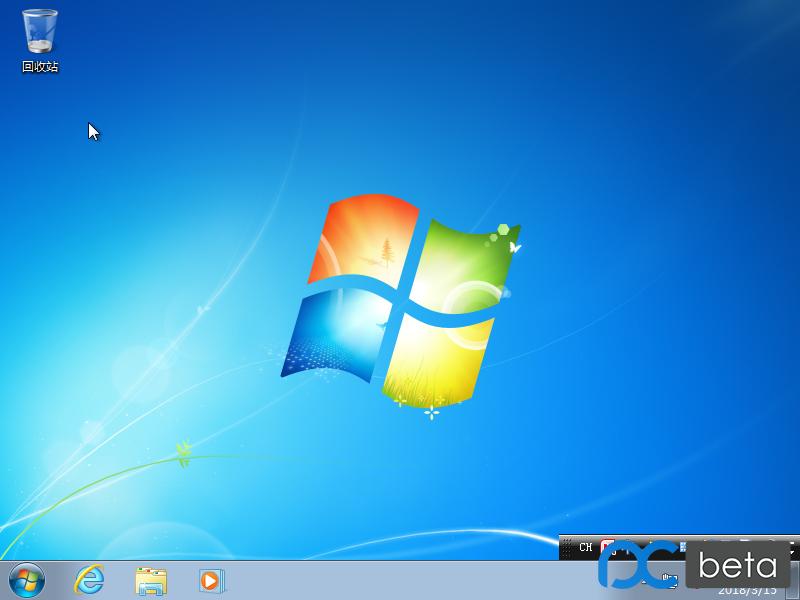 Windows 7 x64-2018-03-15-14-13-12.png