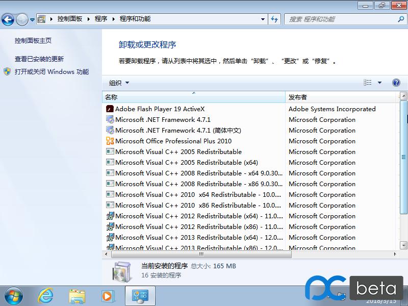 Windows 7 x64-2018-03-15-14-14-37.png