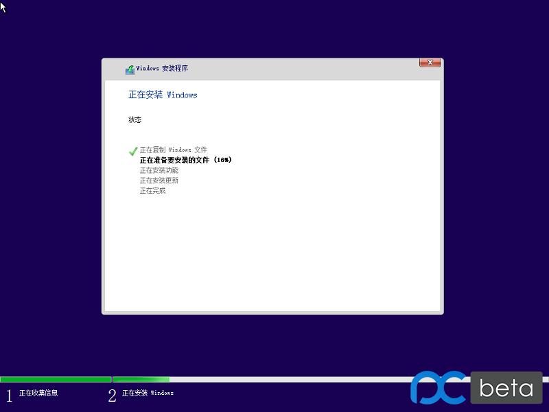 Windows 7 x64-2018-03-22-16-49-31.png