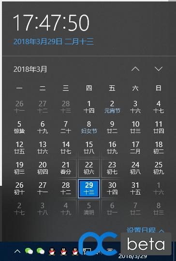 2018-03-29_174755.jpg