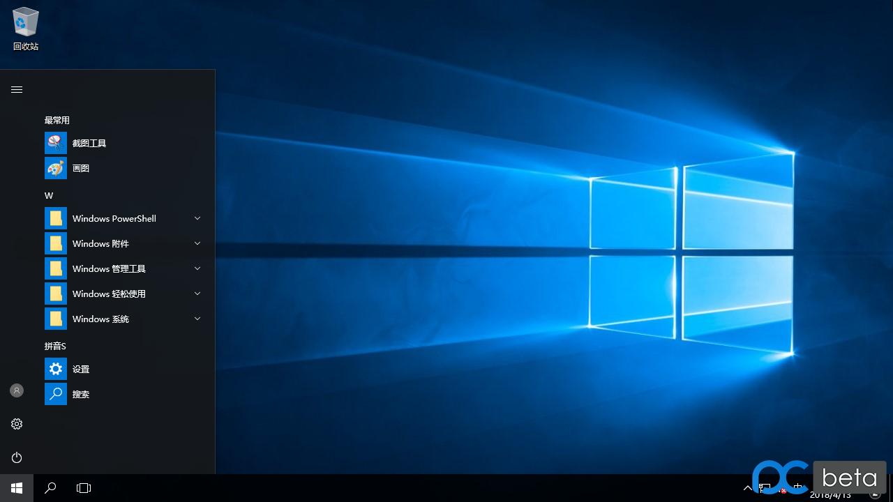 Windows 7 x64-2018-04-13-21-00-44.png