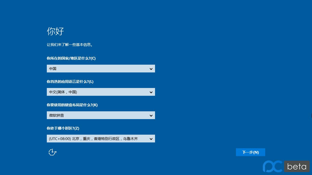 Windows 7 x64-2018-04-14-20-05-56.png