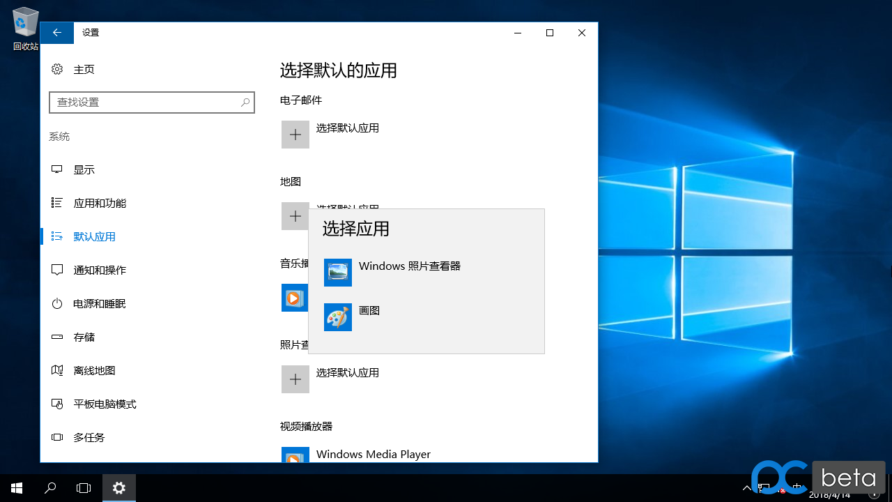 Windows 7 x64-2018-04-14-20-02-57.png