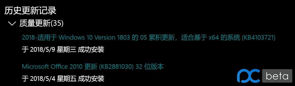 QQ浏览器截图20180509155331.jpg