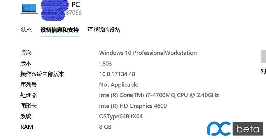 Screenshot-2018-5-25 Microsoft 帐户 设备运行状况.png