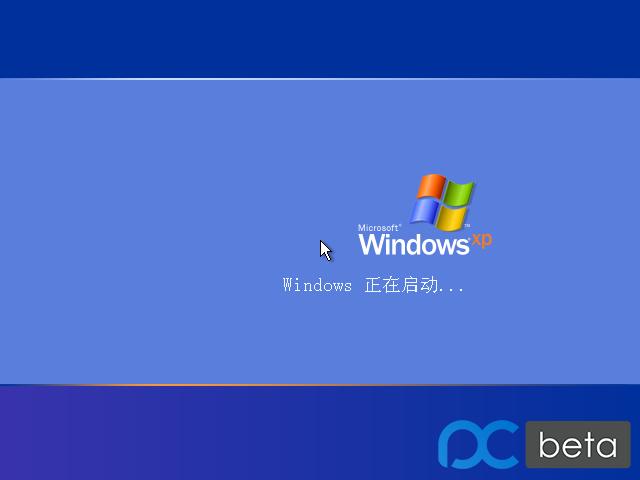 Windows Server 2003 Standard Edition-2018-06-05-20-50-21.png