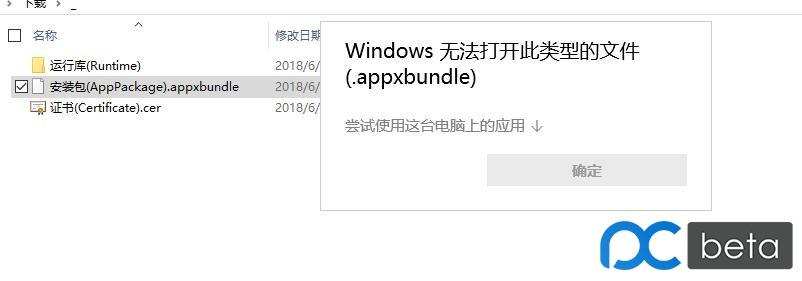 QQ截图20180617151836.jpg