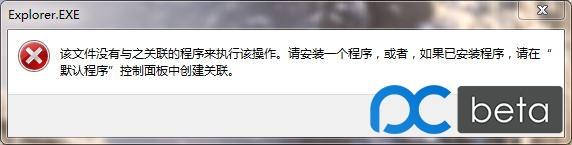 控制面板错误.JPG