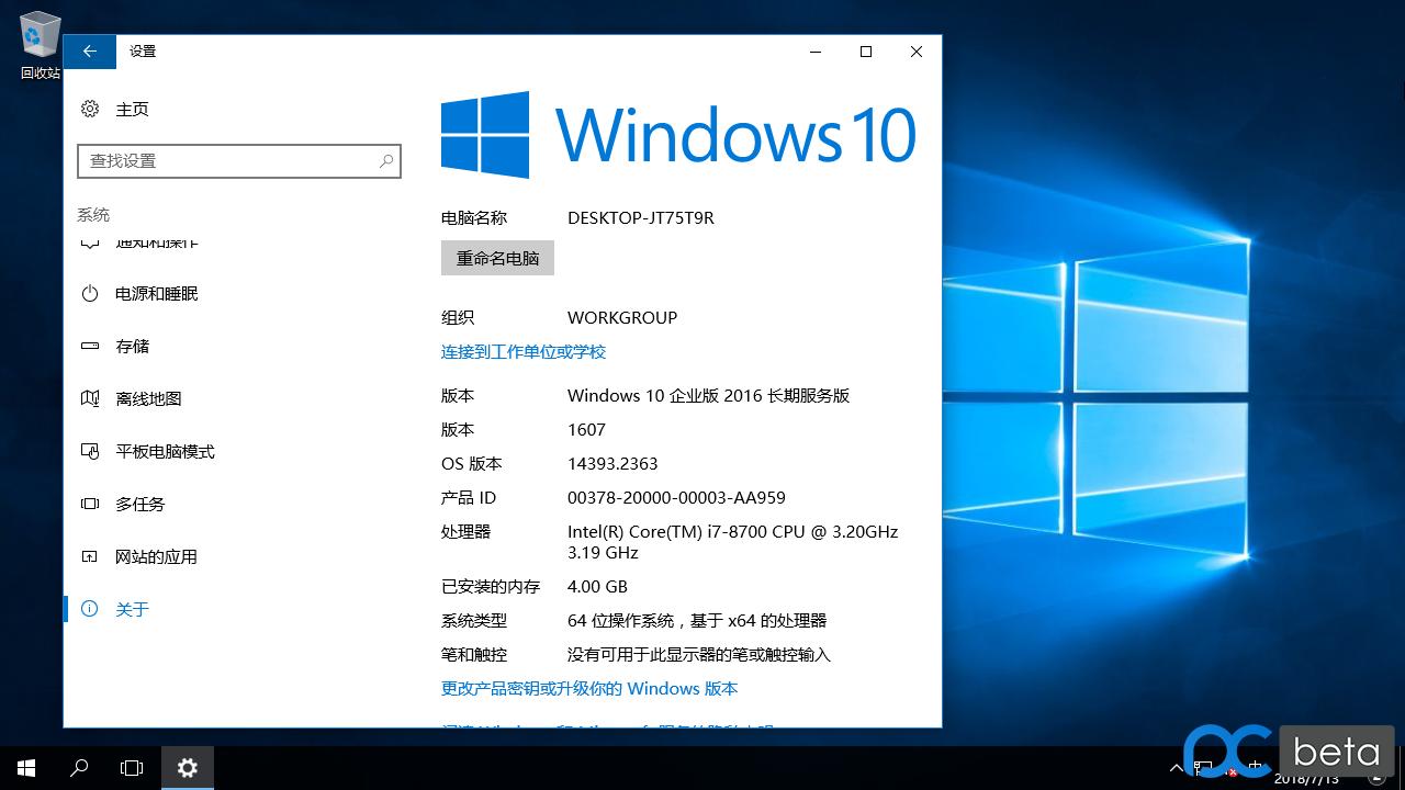 Windows 7 x64-2018-07-13-00-51-38.png