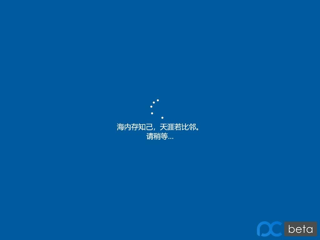 2018-09-07_204639.jpg