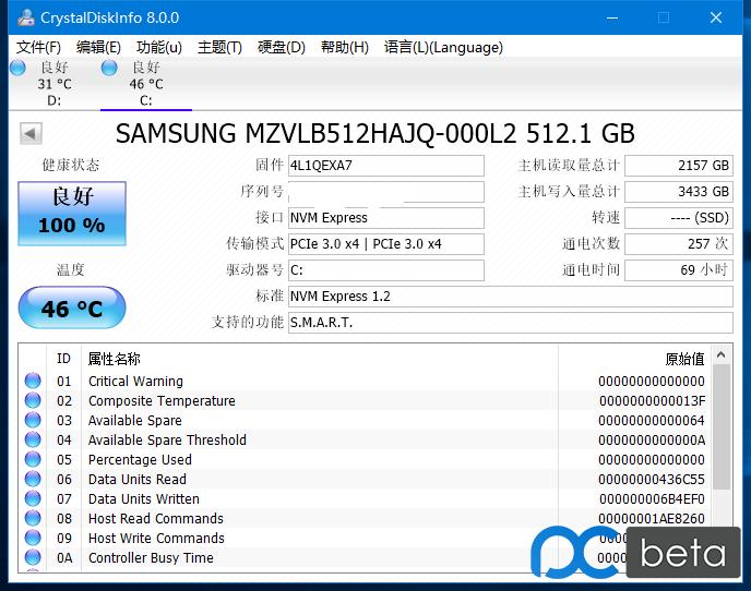 QQ浏览器截图20181123103031.png