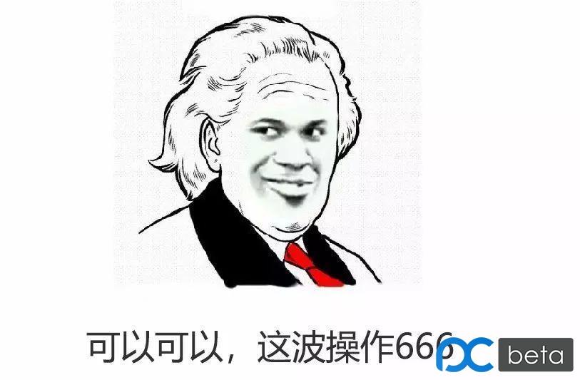 4040597-e0d99e41844c2f5d.jpg
