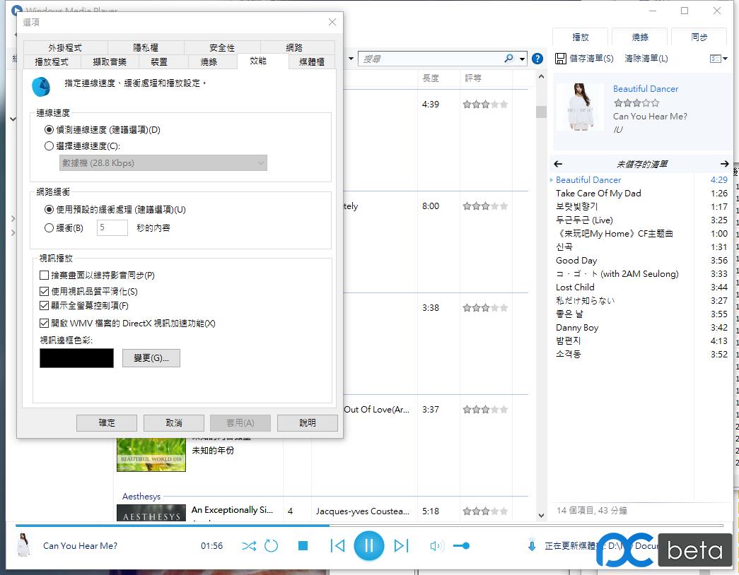 OKXOPQO5)W_9~JSG)9YDT(T.png