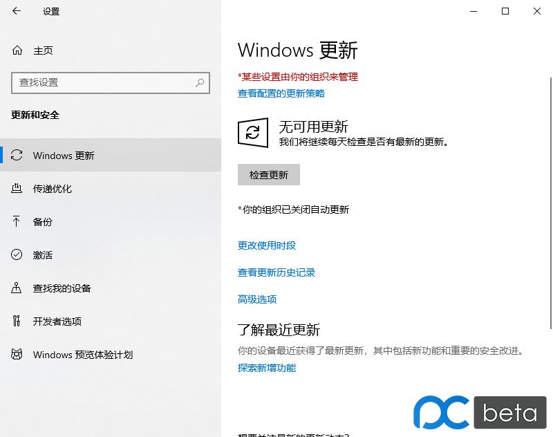 QQ浏览器截图20190124173043.png