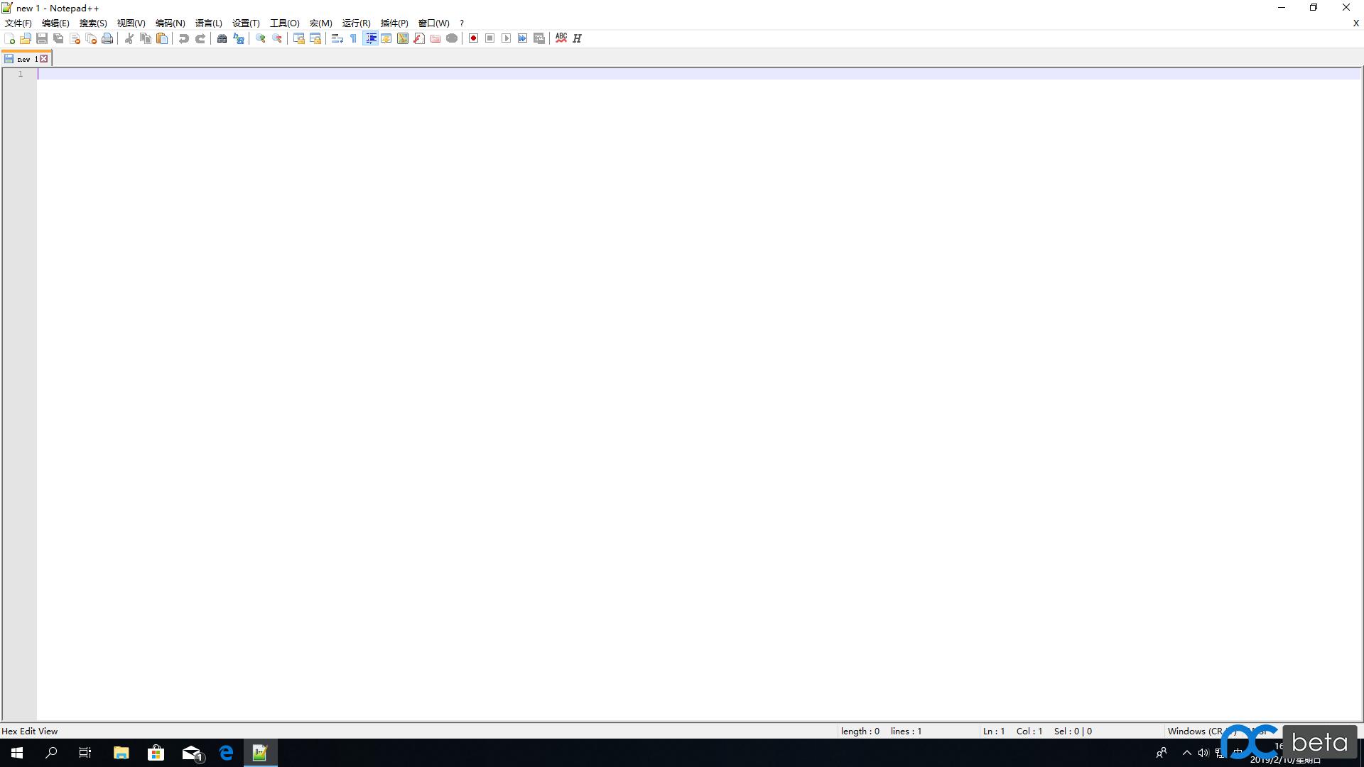 屏幕截图(23).png