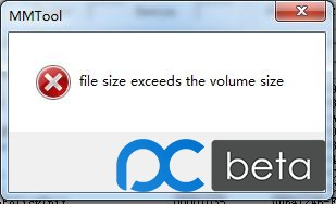 file size exceeds the volume size.JPG